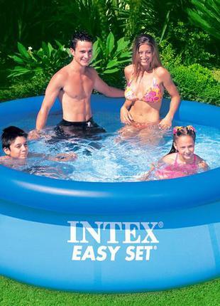 Надувной семейный бассейн Easy Set Intex