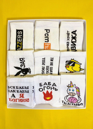 Женский набор носков с надписями 9 штук
