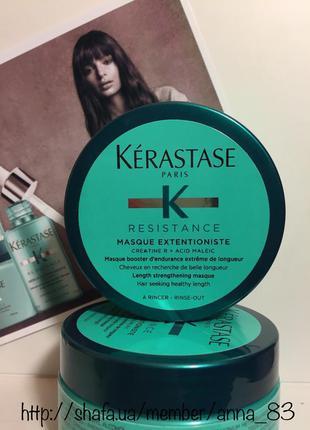 Маска для укрепления длинных волос kerastase resistance masque...
