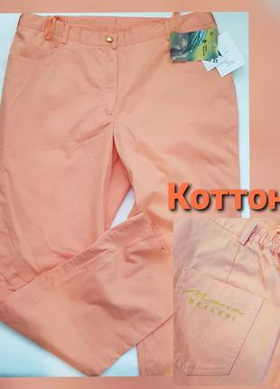 Новые коттоновые брюки с высокой посадкой пояс на резинке