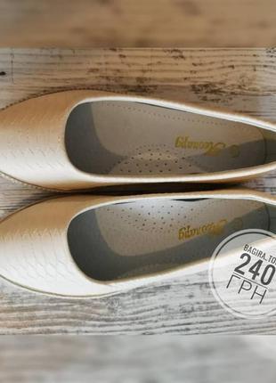 Балетки лодочки туфли