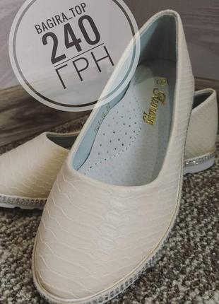 Балетки лодочки туфли для девочки