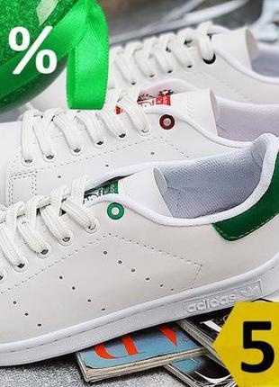 Кроссовки Adidas StanSmith · размеры 36-44 · адидас стенсмит б...