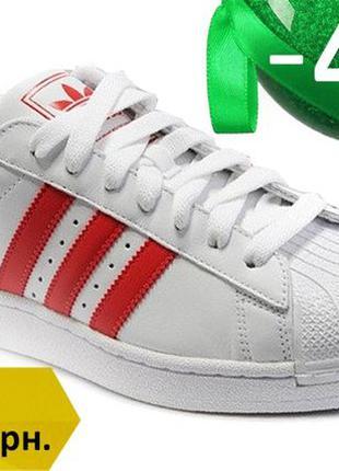 Кроссовки Adidas SuperStar · размеры 41-44 · адидас суперстар