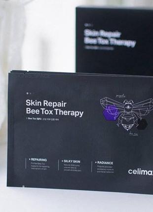 Активная листовая маска с кислотами и прополисом  celimax skin...
