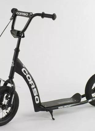"""Самокат """"Corso"""" CR-T 0070, надувные колеса, ручной тормоз"""