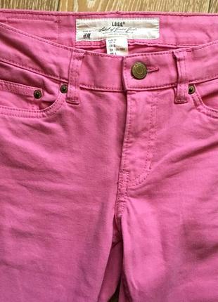 Розовые джинсы #розвантажуюсь