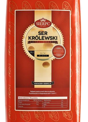 Сир Королівський/Сыр Королевский Серпц/królewski sierpc/Польща