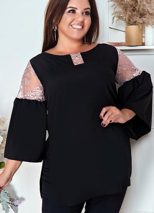 Красивая блузка с разрезами,большого размера