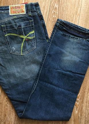 Синие джинсы #розвантажуюсь