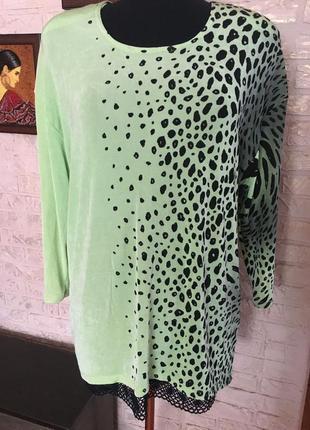 Салатовая блуза
