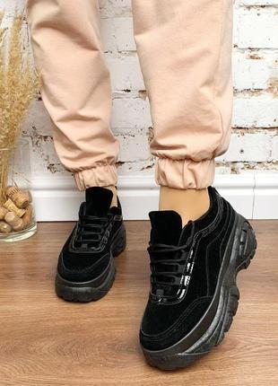 Новые шикарные женские черные кроссовки