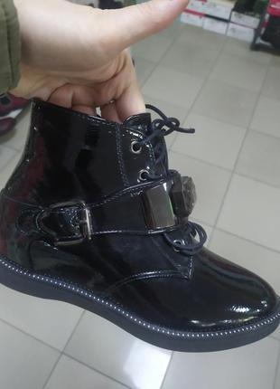 Деми ботиночки женские