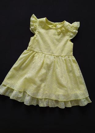 Неймовірне плаття лимонного кольору