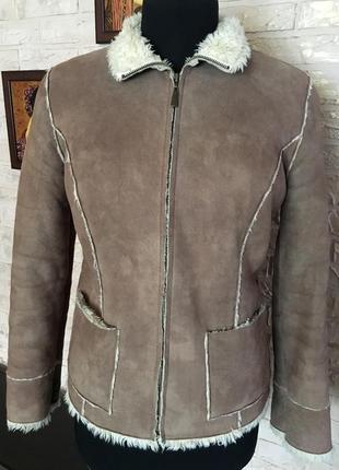 Куртка под замшу с искусственным мехом