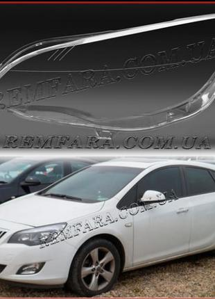 Стекло фары Buick Excelle 1 2009-2014