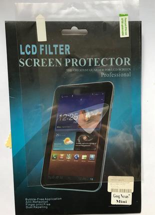 Защитное стекло на Google Nexus 7