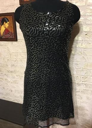 Двойное платье с золотыми пайетками