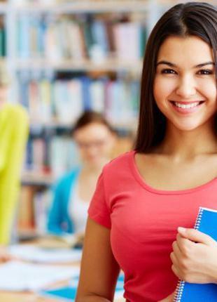 Высшее образование, подготовка, Диплом, помощь в оформлении, обуч