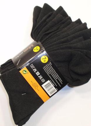 Набор носков 7 пар неделька носки мужские черные германия р. 4...