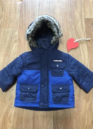 Крутая куртка на синтепоне и капюшоном