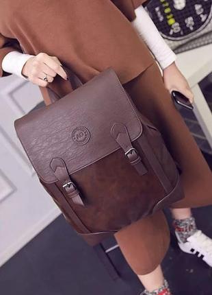 Городской рюкзак винтажный