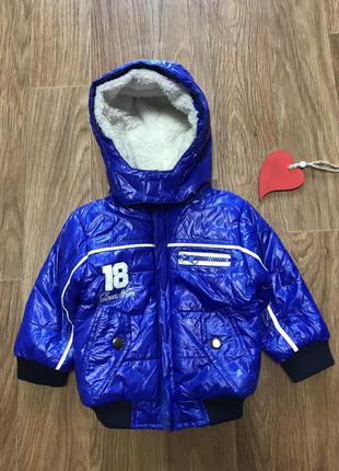 Стильная куртка с капюшоном синтепон и флисовая подкладка