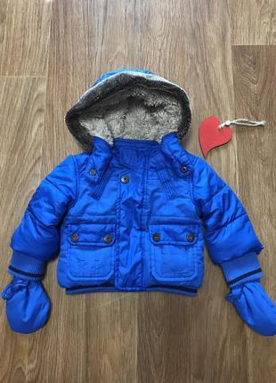 Крутая куртка на меху с капюшоном и рукавицами
