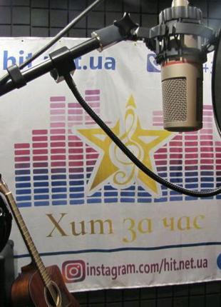 Студия звукозаписи Одесса
