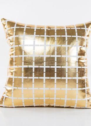 Золотая наволочка квадратики