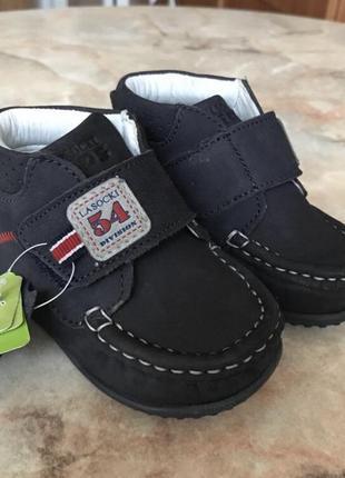 🌿 кожаные ботинки польской фирмы lasocki