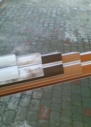 Карнизы настенные и потолочные алюминиевые двурядные с кронште...