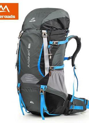 Наплечник/туристический рюкзак с каркасной спинкой Maleroads 70 л