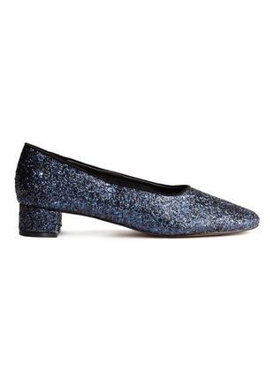 Синие туфли в блестках