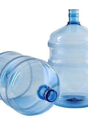 Бутыль для воды 19л поликарбонат (без ручки)