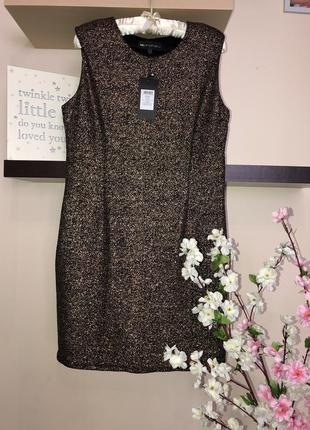 Вечернее платье прямого кроя, нарядное платье