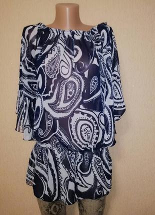 🔥🔥🔥красивая легкая кофта, блуза atmosphere🔥🔥🔥