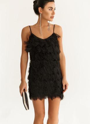 Вечернее чёрное платье с бахромой