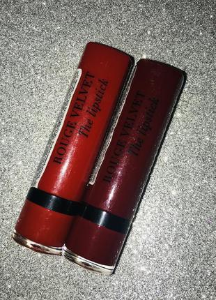 Помада rouge velvet bourjois