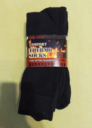 Носки теплі 2 пари набор комплект носков теплые термо махровые...