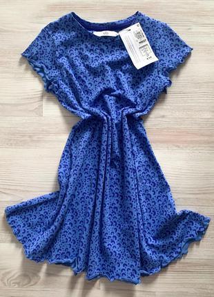 Красивенное стильное платье