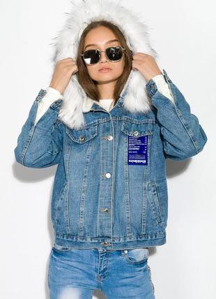 Куртка джинсовая с мехом женская