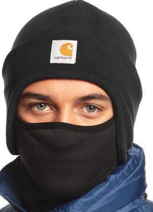 Лыжная тёплая шапка с маской carhartt