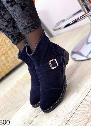 """Ботинки """" фейри"""""""