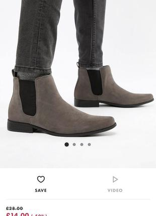 Asos ботинки