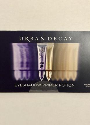 Праймер для век urban decay primer potion