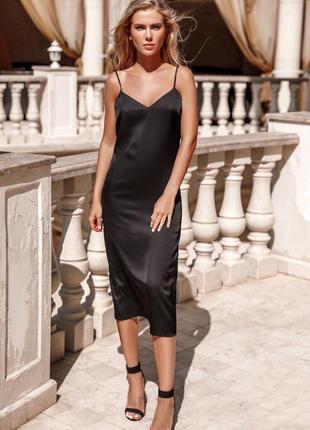Чёрное шелковое платье миди