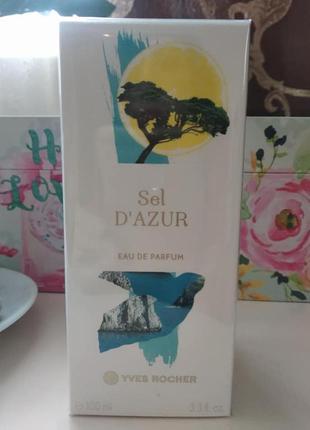 Sel d'azur 50мл парфумована вода yves rocher