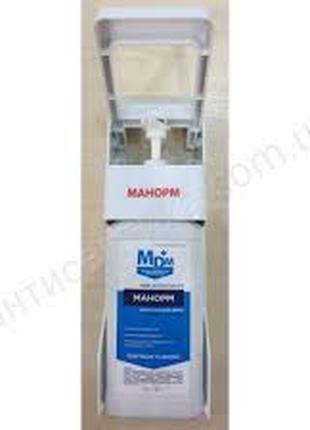 пристрій для подавання рідких засобів Манорм