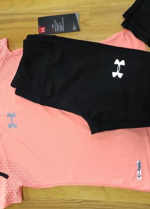Комплект костюм спортивный компрессионный женский Under Armour